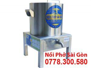 Nồi nấu nước lèo phở 60L - Tại Nồi Phở Sài Gòn