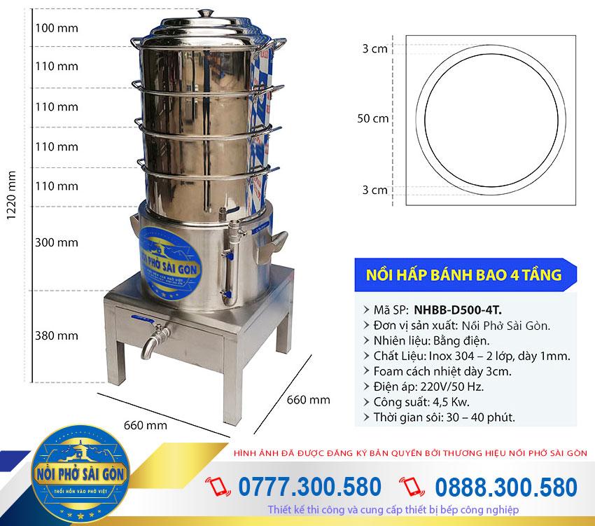 kích thước nồi điện hấp bánh bao công nghiệp 4 tầng xửng hấp 500 mm