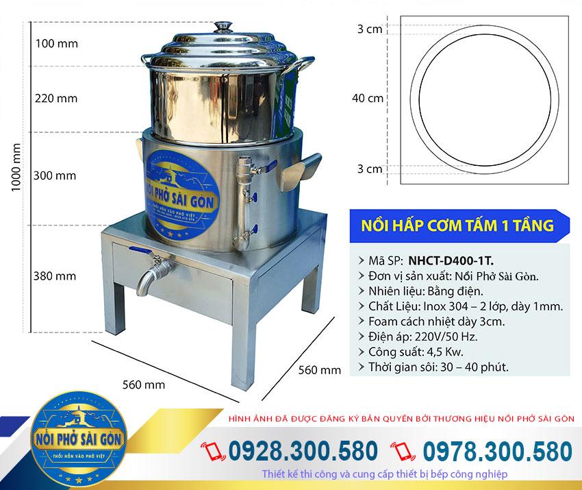 Kích thước Nồi Điện Hấp Cơm Tấm 1 Tầng [Xửng hấp 400mm] NHCT-D400-1T