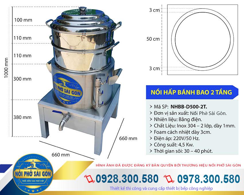 Kích thước nồi hấp bánh bao bằng điện 2 tầng xửng hấp 500 mm