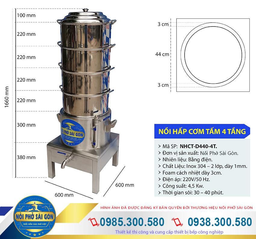 kich-thuoc-noi-hap-com-tam-bang-dien-cong-nghiep-4-tang-xung-hap-inox-304