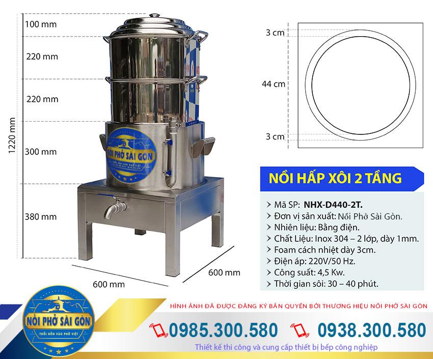 kích thước nồi nấu xôi 2 tầng xửng hấp inox 440mm NPSG