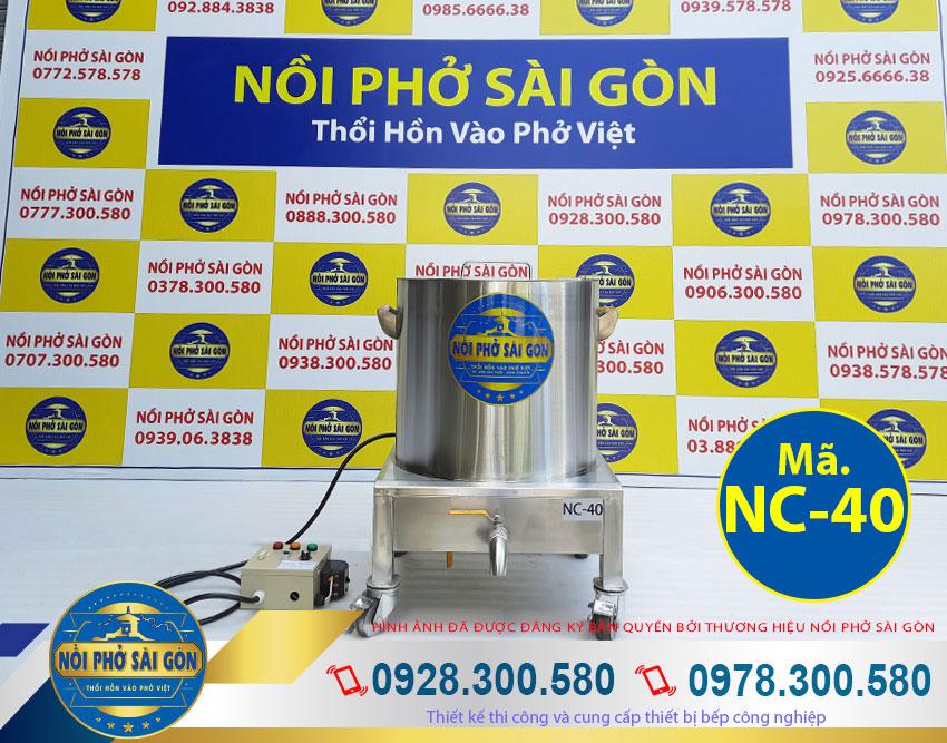 Báo giá nồi điện nấu cháo bán 40L hàng công nghiệp
