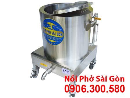 Giá bán nồi nấu cháo bằng điện 60L hàng công nghiệp