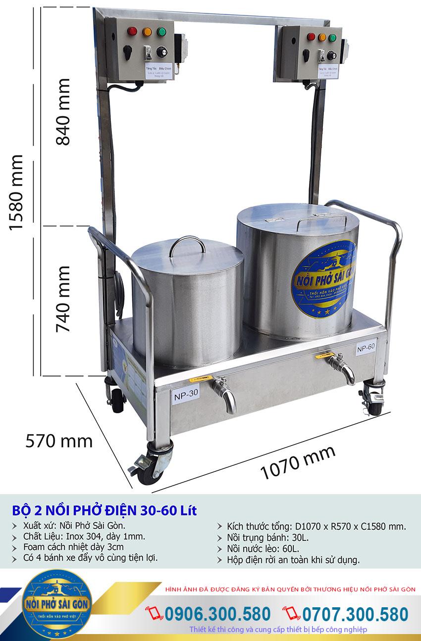Thông số kỹ thuật Bộ 2 nồi nấu phở điện 30L - 60L